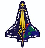 STS107 Patch