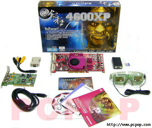 GeForce 4 Ti 4600